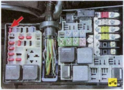 Проверка электрооборудования - Форд Фокус 2.