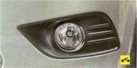 Замена ламп стоп сигнала на форд фокус