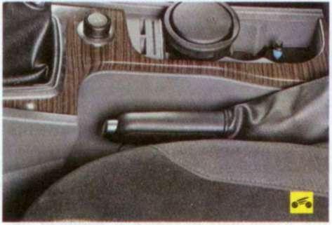 замена задних тормозных колодок форд фьюжен