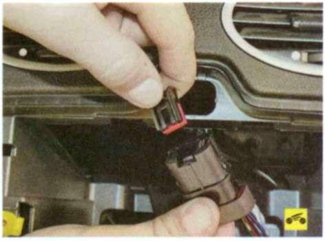Установка сигнализации форд фокус 2 своими руками