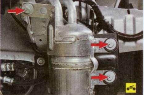 Снятие и установка конденсора (радиатора кондиционера) - Форд Фокус 2