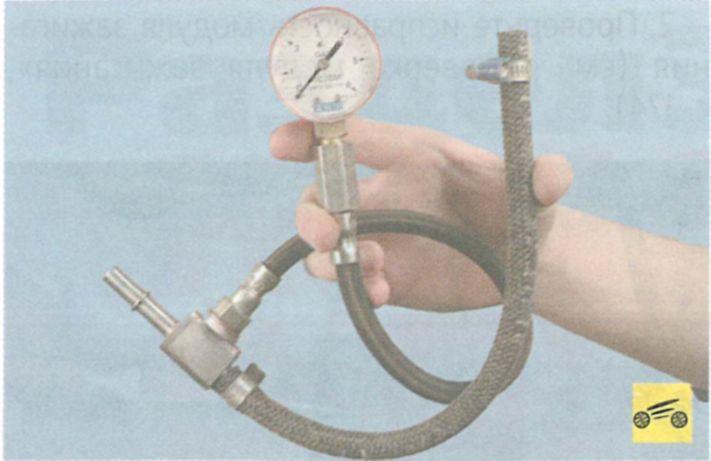 Фото №21 - давление топлива в рампе ВАЗ 2110