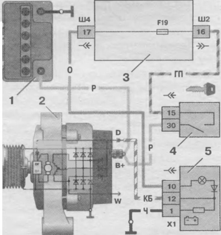 Электросхема ВАЗ 2110 - схема