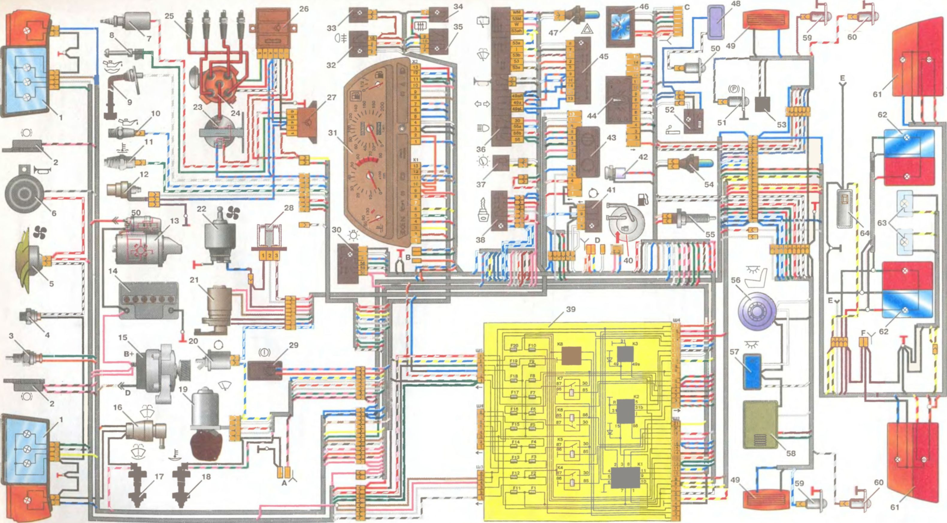 Электрооборудование автомобилей ваз 2110, ваз 2111, ваз 2112 выполнено по однопроводной схеме - отрицательные выводы...