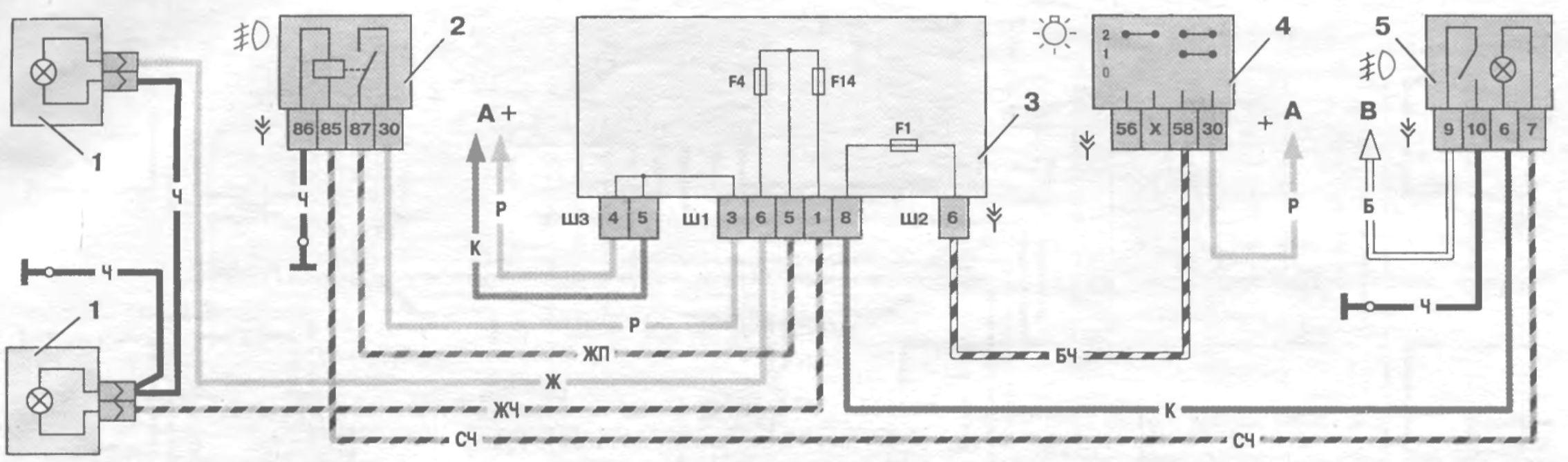 сигнализация на ваз 2110 схема установки